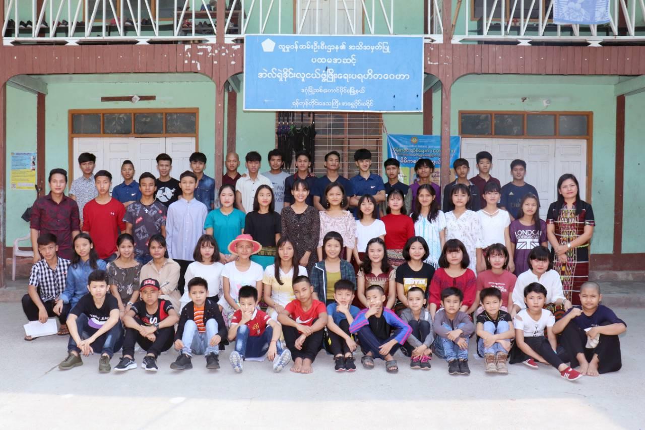 Elshaddai Orphanage